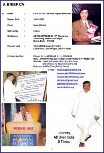 Dr. m. u. Dua ANP party